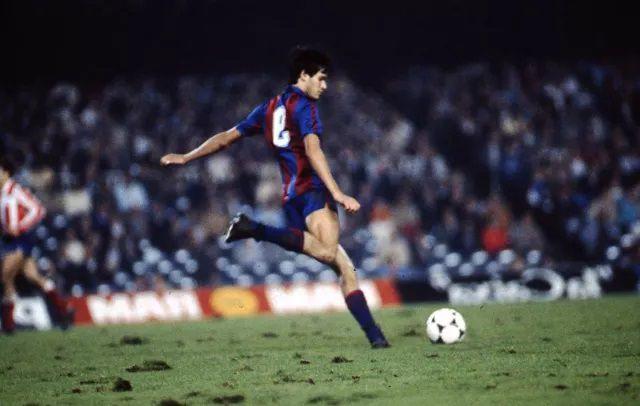 Реал мадрид барселона кубок лиги 1985